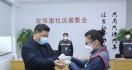 Terkait Virus Corona, Tiongkok Kirim Surat Dukacita Buat AS dan Jepang - JPNN.com