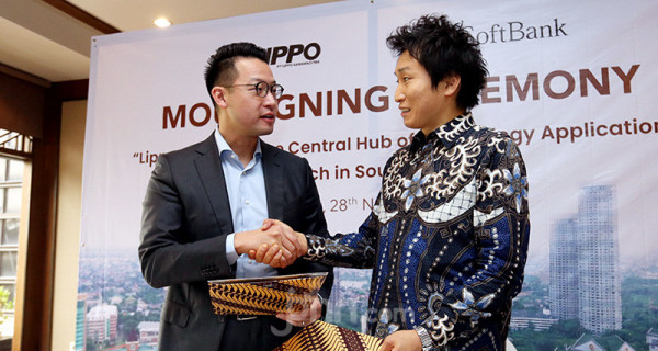 Lippo Karawaci Tbk dan SoftBank Corp Jalin Kerja Sama - JPNN.com