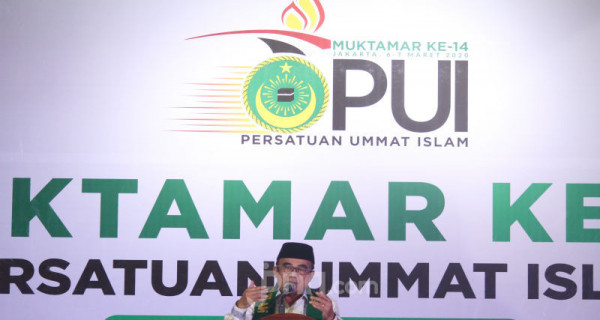 Menag Fachrul Razi menghadiri pembukaan Muktamar Persatuan Ummat Islam (PUI) ke-14, Jakarta, Jumat (6/3). Muktamar kali ini difokuskan untuk menuju organisasi dakwah islah yang kokoh dan berakar. Foto: Ricardo - JPNN.com
